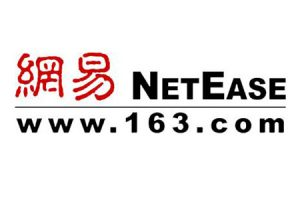 NetEase stats facts