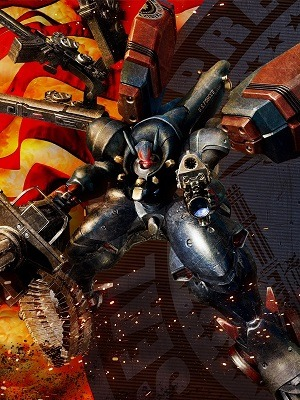 Metal Wolf Chaos XD facts