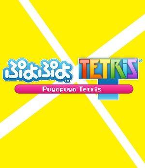 Puyo Puyo Tetris facts