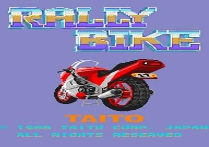 Rally Bike facts