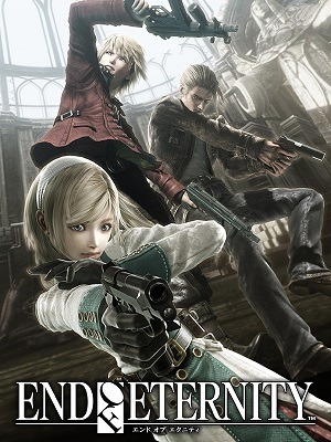 Resonance of Fate facts