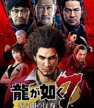 Yakuza Like a Dragon facts