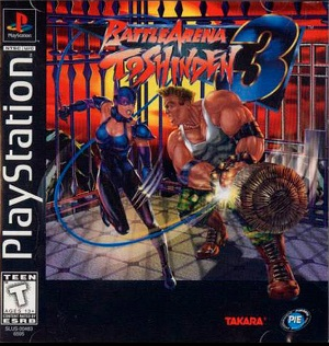 Battle Arena Toshinden 3 facts