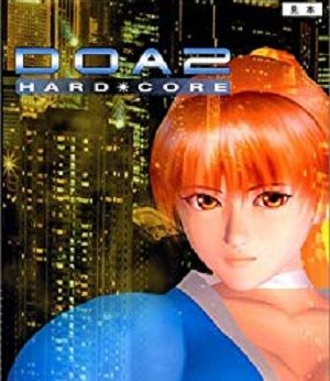 Dead or Alive 2 Hardcore facts