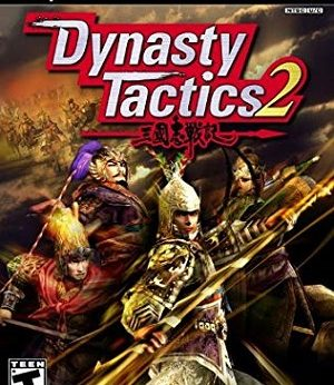 Dynasty Tactics 2 facts