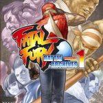 Fatal Fury: Battle Archives Vol. 1