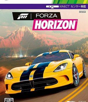 Forza Horizon facts
