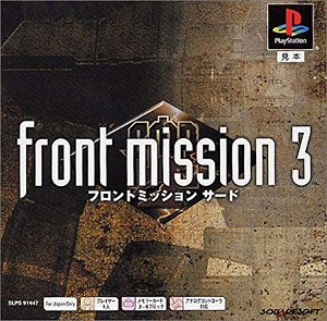 Front Mission 3 facts