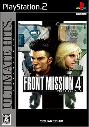 Front Mission 4 facts