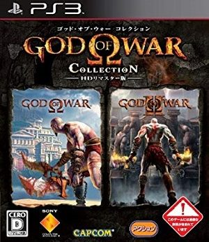 God of War Collection facts