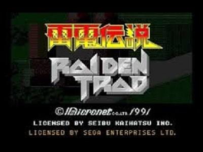 Raiden Trad facts