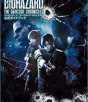 Resident Evil The Darkside Chronicles facts