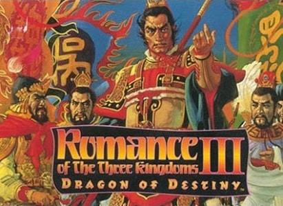 Romance of the Three Kingdoms III Dragon of Destiny facts