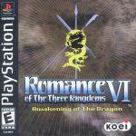 Romance of the Three Kingdoms VI: Awakening of the Dragon
