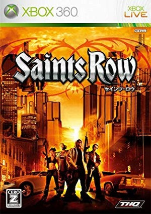 Saints Row facts