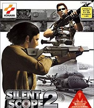 Silent Scope 2 facts