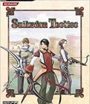Suikoden Tactics facts
