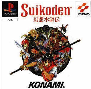 Suikoden facts