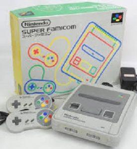 Super Famicom console facts