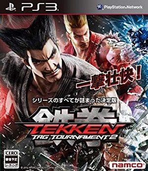 Tekken Tag Tournament 2 facts