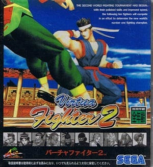 Virtua Fighter 2 facts