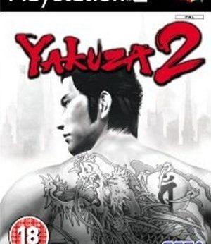 Yakuza 2 facts