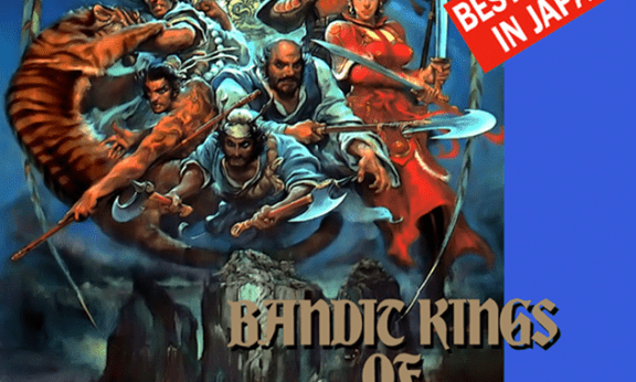 Bandit Kings of Ancient China facts and statistics