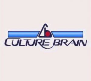 Culture Brain facts and statistics