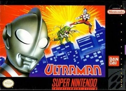 Ultraman Towards the Future facts and statistics