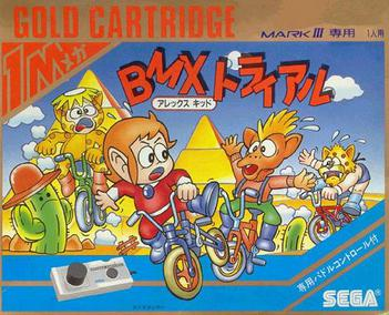 Alex Kidd BMX Trial facts and statistics