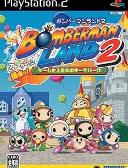 Bomberman Land 2 facts statistics