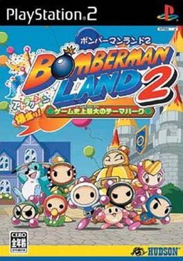 Bomberman Land 2 facts statistics