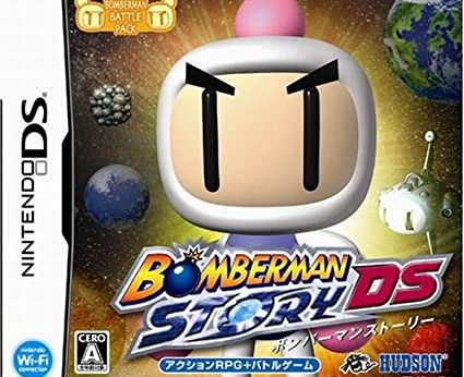 Bomberman Story DS facts and statistics