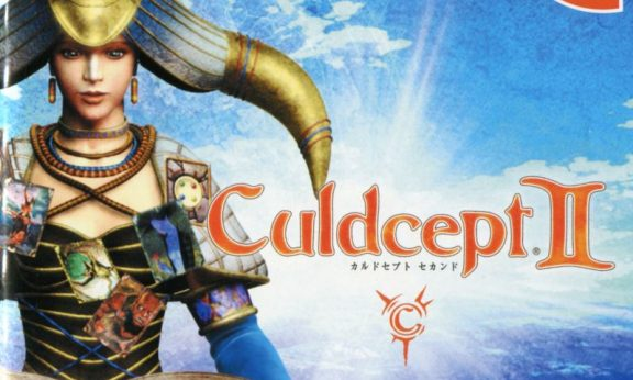 Culdcept II facts statistics