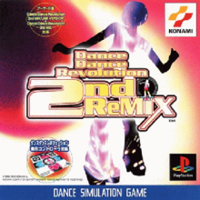 Dance Dance Revolution 2nd Mix facts statistics