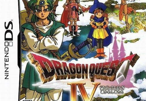 Dragon Quest IV Chapters of the Chosen facts and statistics