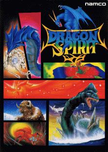 Dragon Spirit facts and statistics