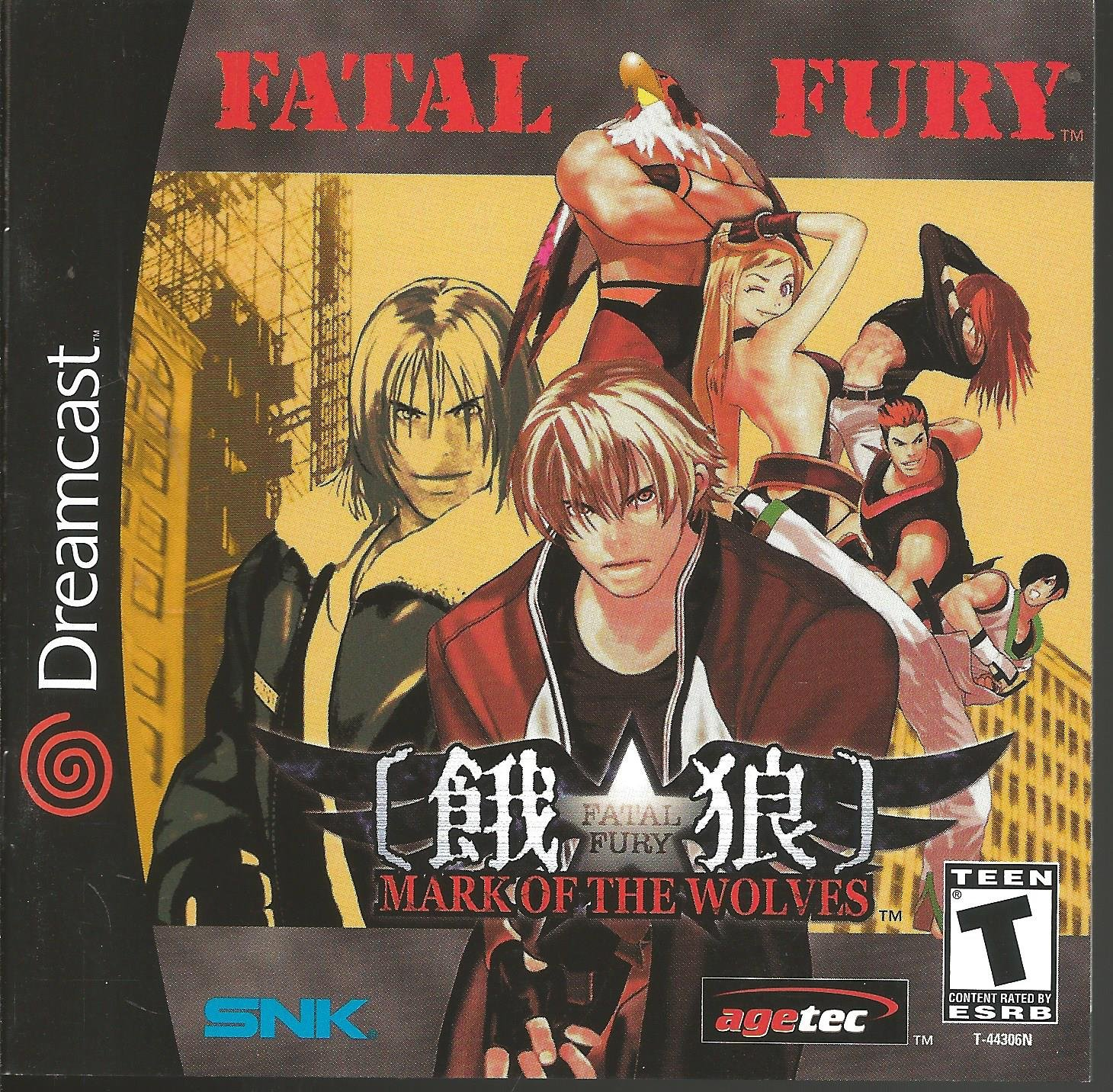 Fatal Fury Mark of the Wolves facts statistics