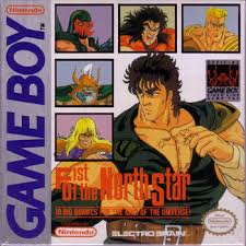 Fist of the North Star 10 Big Brawls for the King of Universe facts statistics