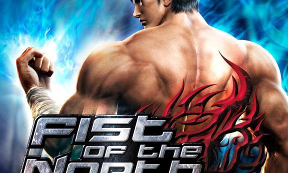 Fist of the North Star Ken's Rage facts statistics