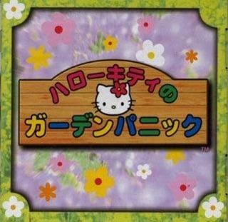 Hello Kitty no Waku Waku Quiz