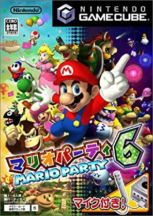 Mario Party 6 facts statistics