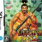 Nobunaga no Yabou DS 2