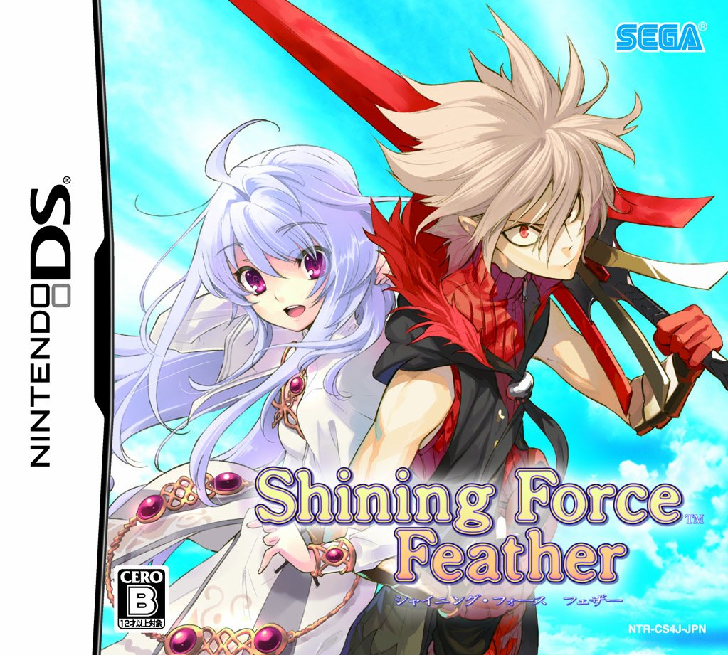 Shining Force Feather facts statistics