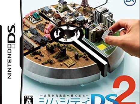 SimCity DS 2 facts statistics