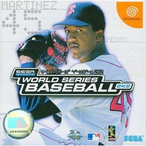 World Series Baseball 2K2 facts statistics