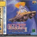 Galaxy Force II