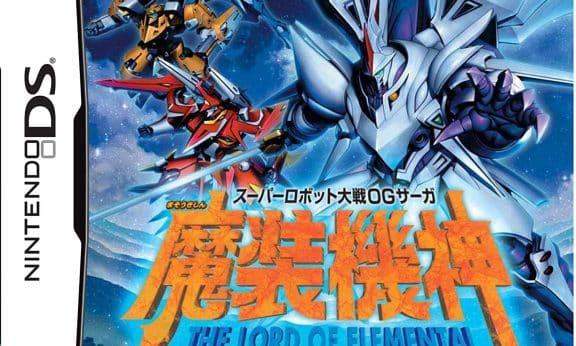 Super Robot Wars OG Saga The Lord of Elemental facts statistics