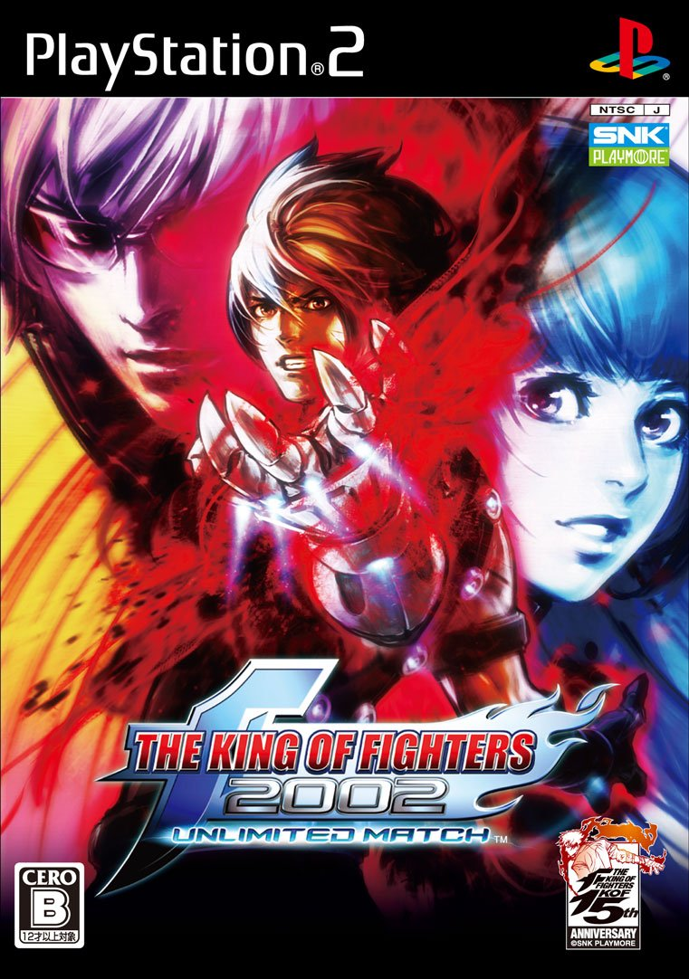 The King of Fighters 2002 Unlimited Match facts statistics