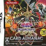 Yu-Gi-Oh! Duel Monsters GX: Card Almanac